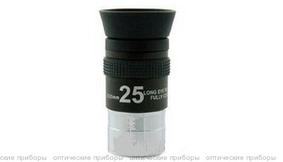 Окуляр Sky-Watcher LE 25 mm