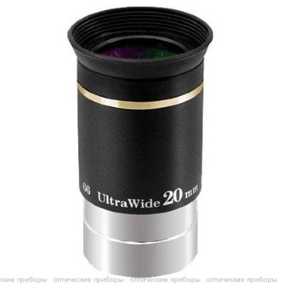 Окуляр Sky-Watcher UW 20 mm