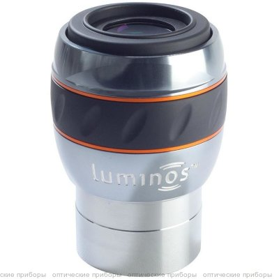 Окуляр Celestron Luminos 19 мм, 1,25""
